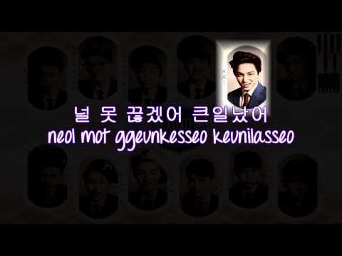 EXO - Wolf (늑대와 미녀) (Korean Version) | Color Coded Lyrics