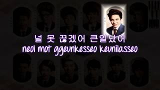 Repeat youtube video EXO - Wolf (늑대와 미녀) (Korean Version) | Color Coded Lyrics