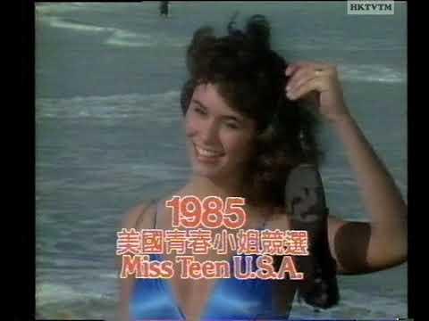 "TVB Pearl ""Studio 930"" -  Miss Teen U.S.A. 1985"
