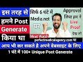 How to Write an Article On Blogger - Seo optimization Article writing Tips and secret topics hindi
