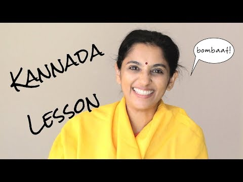 How to speak Kannada | Sailaja Talkies
