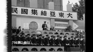 """(珍貴片段)1943年在東京舉行的""""大東亞結集國民大會"""""""