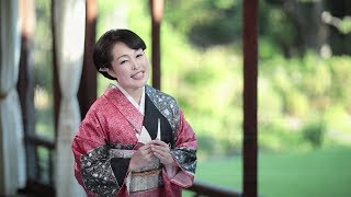 秋山涼子 - あなたとわたしの夫婦舟