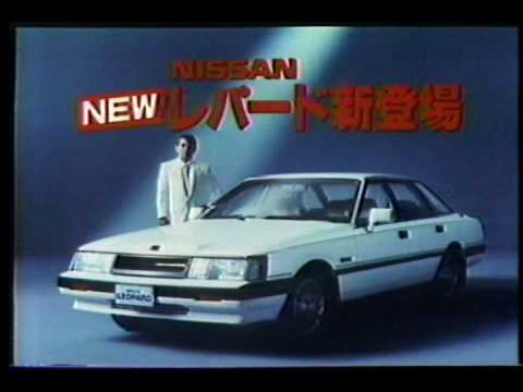 1984 NISSAN LEOPARD Ad