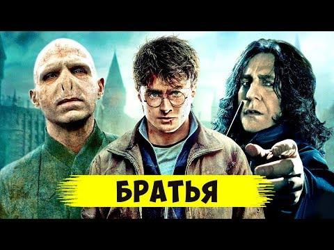 5 невероятных ТЕОРИЙ о Гарри Поттере, которые меняют ВСЕ!