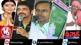 telangana people aadhaar card problems cm kcr go green project teenmaar news oct 16th 2014