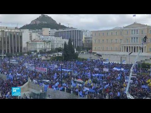 حشود من المتظاهرين في أثينا ضدّ الاتفاق حول اسم مقدونيا