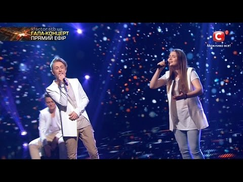 Mountain Breeze и Дарья Соколовская  - КоханняPianoбой Гала-концерт Х-фактор-7 24.12.2016