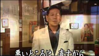北川裕二 - 恋雨みれん