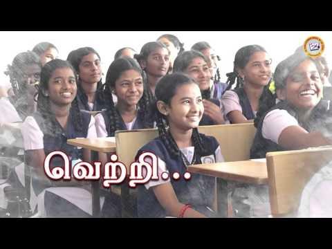 Sri Venkateshwara School Pudukkottai, Venkateshwara Matric Higher Secondary Pudukkottai