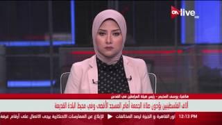 يوسف المخيمر: