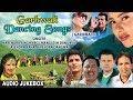 Garhwali Dancing Songs Audio Jukebox   Garhwali Songs   Gajendra Rana, Narendra Singh Negi