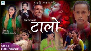 Nepali Movie TAALO    Rim Bishwakarma, Anjali Khadka    Taalo Movie 2021/2078