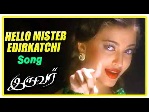 Iruvar Tamil Movie - Hello Mister Ethirkatchi Song | Mohanla