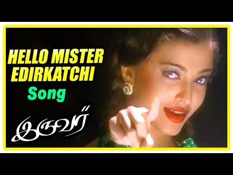 Iruvar Tamil Movie - Hello Mister Ethirkatchi Song | Mohanlal | Aishwarya Rai | A R Rahman