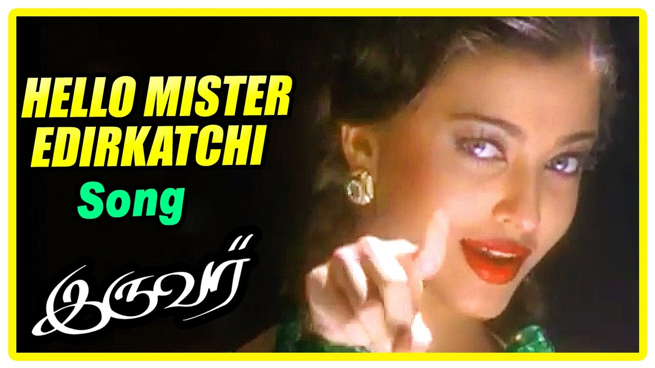 Hello Mister Ethirkatchi Video Song | Iruvar Tamil Movie ...