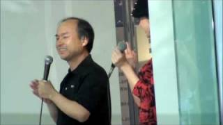 Softbank's launch of the iPad in Japan