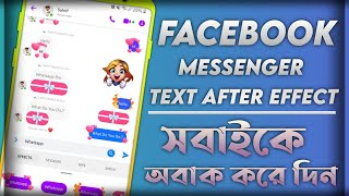 Facebook Messenger Text After Effect And Video Chat For Free screenshot 5