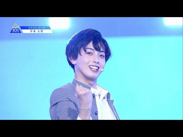 【中本 大賀(Nakamoto Taiga)】大阪l~ツカメ it's Coming~l推しカメラ