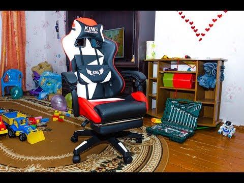 Обзор на офисный компьютерный стул LOL