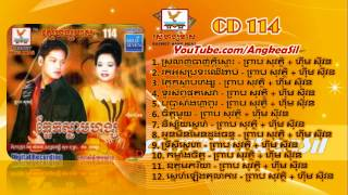 RHM CD vol 114 Full NONSTOP Preab Sovath Ft Him Sivorn NONSTOP