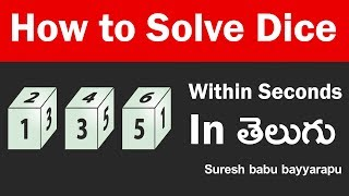 Download How to Solve Dice Within Seconds in Telugu Mp3 and Videos
