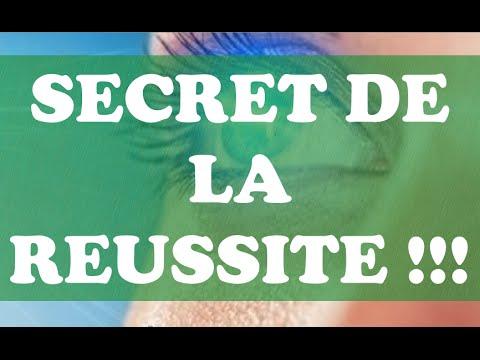 Le SECRET de la réussite ! Développement Personnel