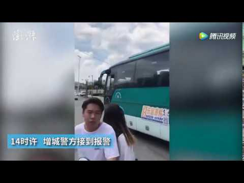 Boy Steals Bus and Goes Joyriding in Guangzhou, China