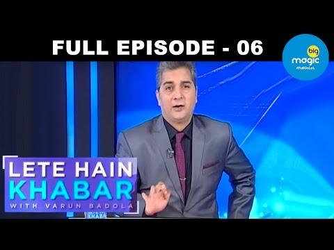 Lete Hain Khabar with Varun Badola | Prashant Kishor Vs Amit Shah | Ep 06 | 17th November