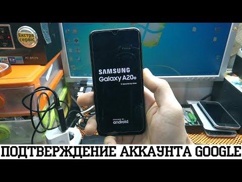 ХАЛЯВА ЕСТЬ: Разблокировка Samsung Galaxy | Google аккаунт | FRP LOCK  / Helpdroid