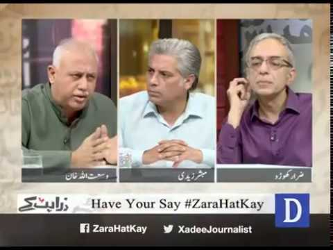 Zara Hat Kay - 24 April, 2018 - Dawn News