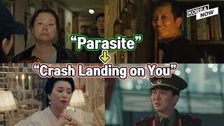 """Actors from """"Parasite"""" show outstanding chemistry together in K-Drama """"Crash Landing on You"""""""
