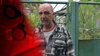 Дике кохання згубило до смерті нещасного чоловіка у Новоархангельську