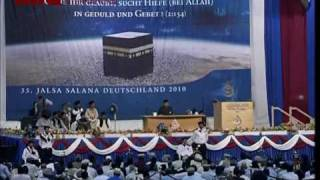 Opening - Saturday Second-Session Tilawat Translation Nazam part1/2