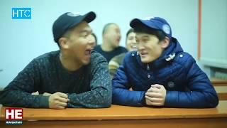 ЖАРГОНдор менен күрөшөбүз! / #нежанылык / НТС - Кыргызстан