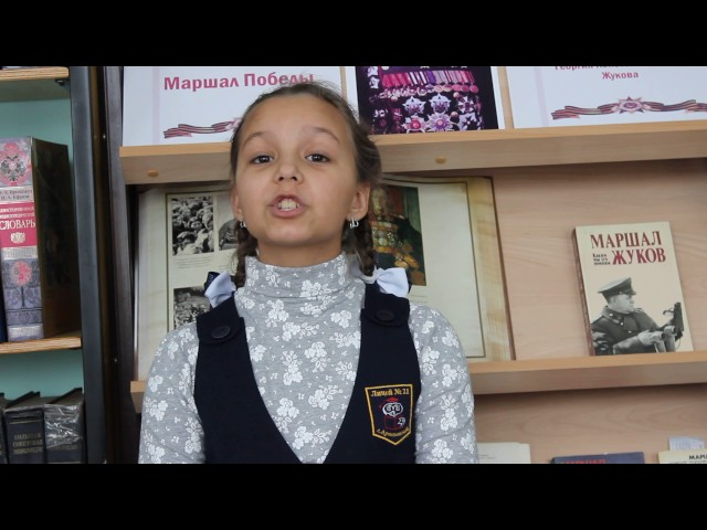 Изображение предпросмотра прочтения – НадеждаСелезнёва читает произведение «Адик-математик» (Хоринская Елена)