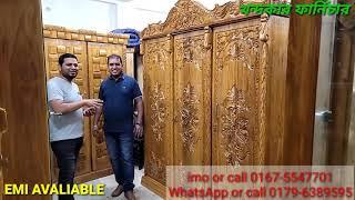 ২০২১ এর চিটাগং সেগুন এর নতুন স্মার্ট আধুনিক বেডরুম সেট এর দাম জানুন। New wooden luxurious bedroom ♥