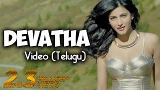 Gambar cover Pooja - Devatha Video Song | Vishal | Shruti Haasan | Hari | Yuvan Shankar Raja