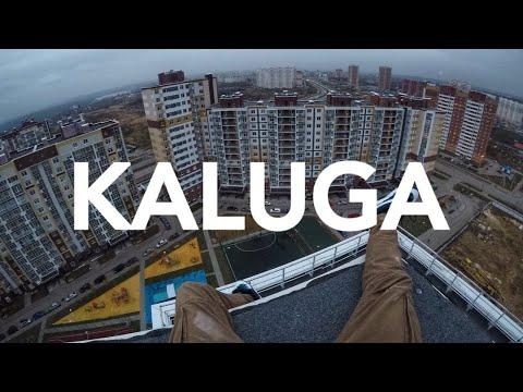 Roofing Kaluga | ЖК «Хороший»