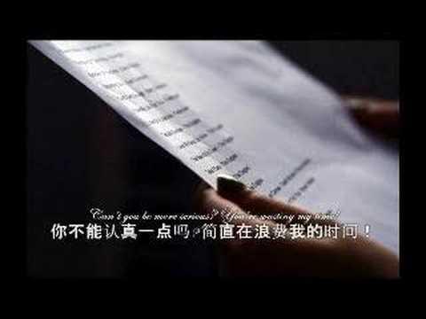 Zui Hou Yi Ci Instrumental Version
