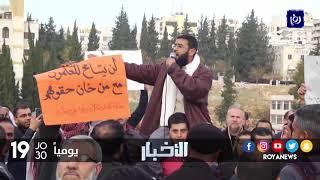 المعلمون يحتجون رفضاً للتعديلات على قانون نقابتهم - (21-1-2018)