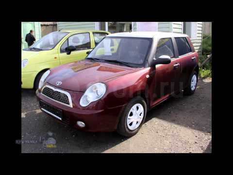 Lifan Smily new Chinese car 2015 review