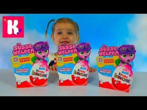 Видео, Собачки сюрприз  Киндер сюрприз  Обзор игрушек