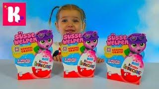 Собачки сюрприз коробочка Киндер распаковка игрушек Susse Welpen Kinder Surprise toys