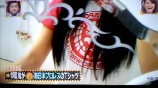倉持明日香の自宅の部屋 倉持明日香 検索動画 7