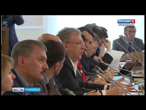 Россия 1 ГТРК Поморье выпуск после перехода на цифровое ТВ