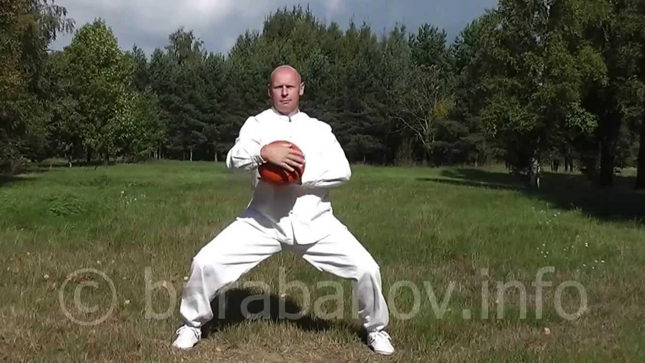 Андрей Барабанов УПРАЖНЕНИЯ С МЯЧОМ Упражнение №2 - YouTube