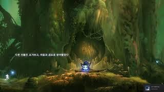 오리와 눈먼숲 -3- (좋은음악과 멋진그래픽 그리고 발컨...)