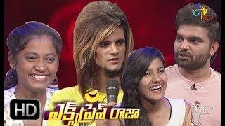 Express Raja   16th August 2018   Full Episode 499   ETV Plus