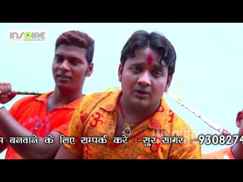 bol bam video aapan khoriya bakhara ye himanchal papa song by chhotu pandey